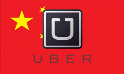 Uber в Китае