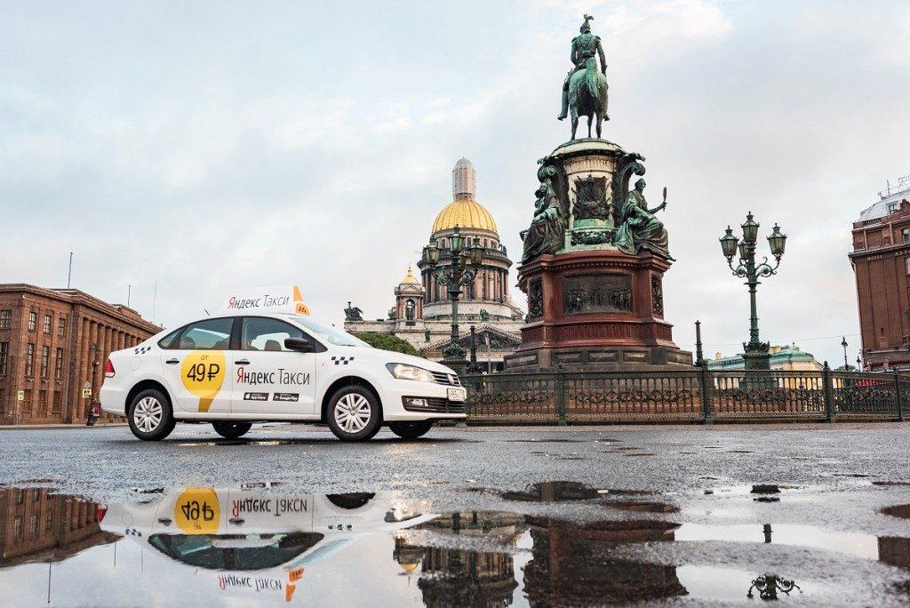 Агрегаторы такси Петербурга