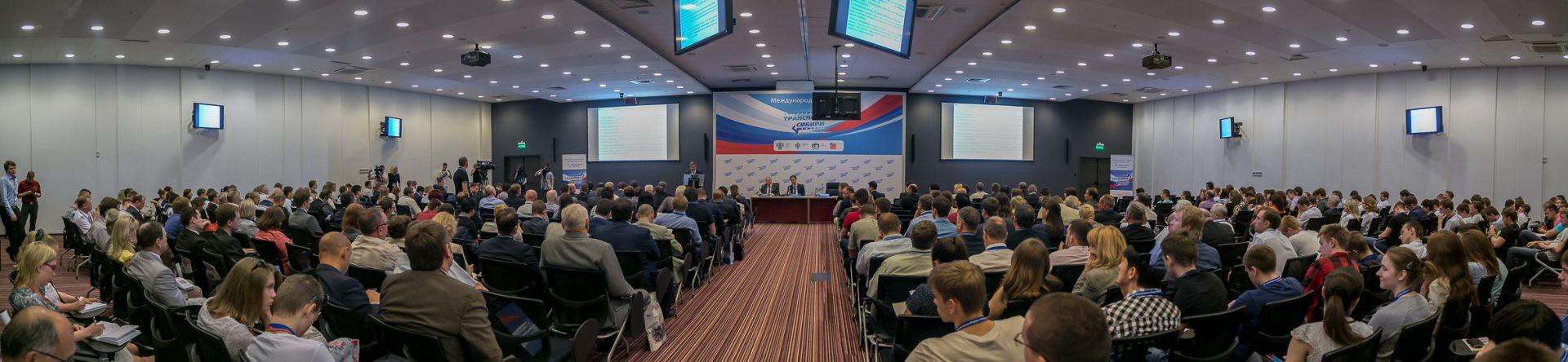 Транспортный форум в Новосибирске