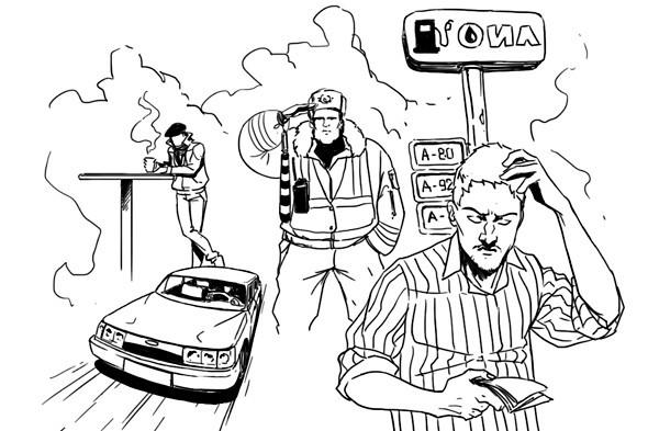 новости такси в июне