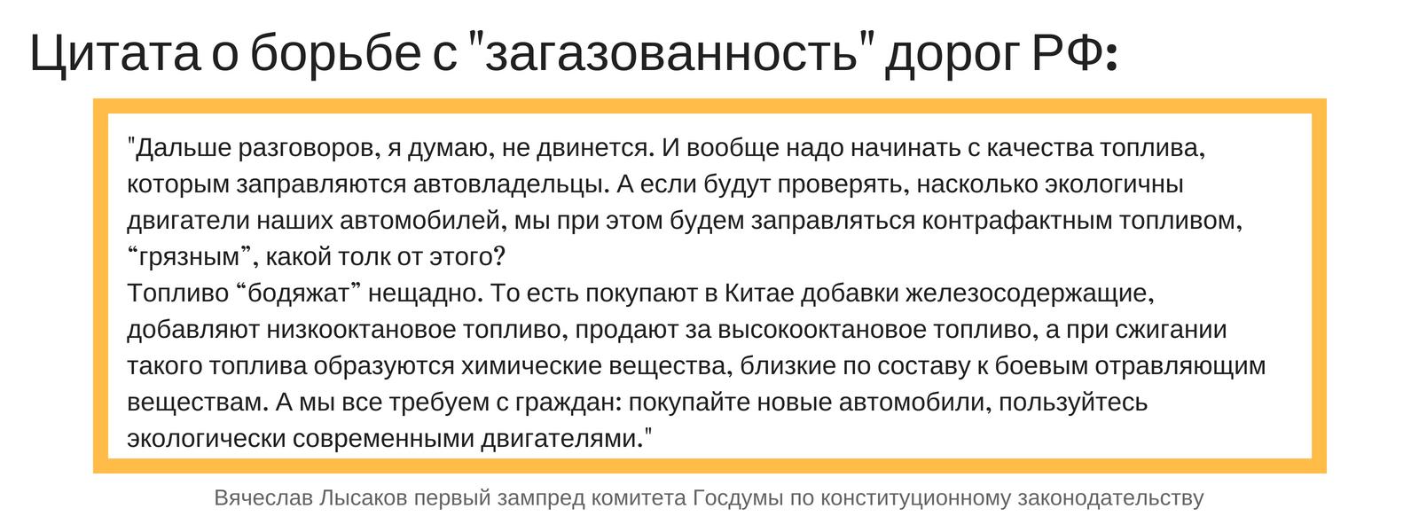 дороги в РФ
