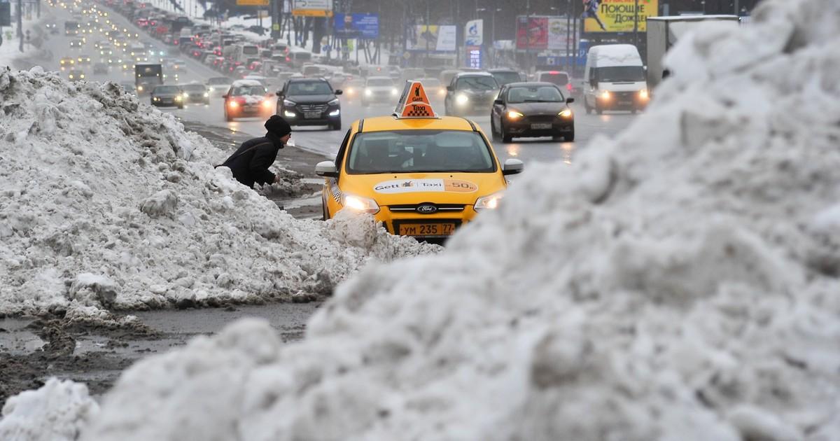 такси снег москва