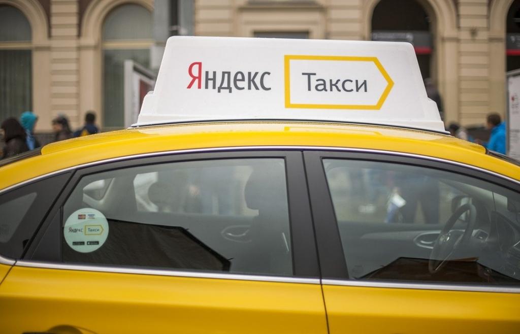 кто и зачем угрожает Яндекс