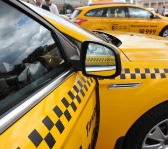 Столичные новости такси
