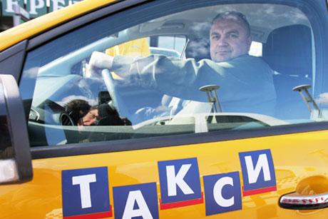 лицензии для такси