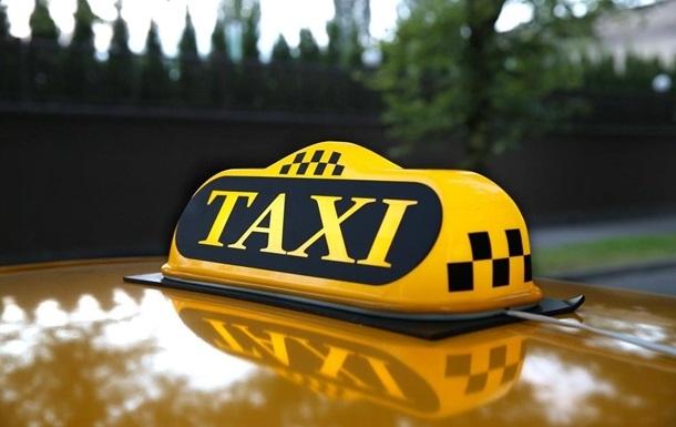 про новости такси