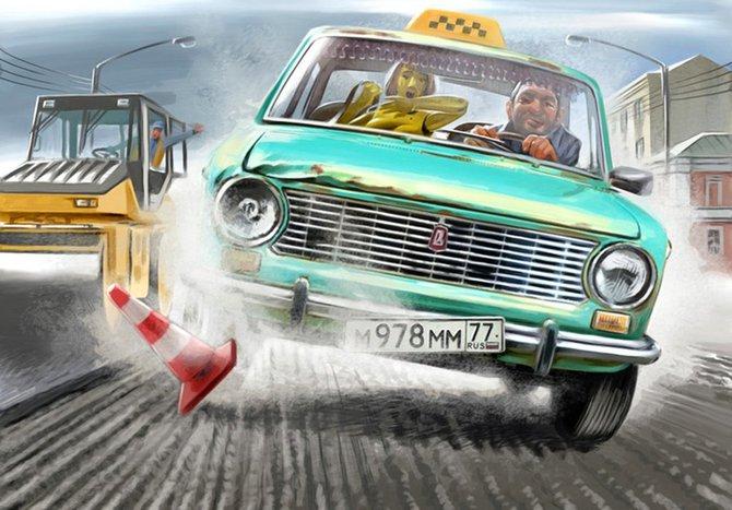 про безопасность в такси