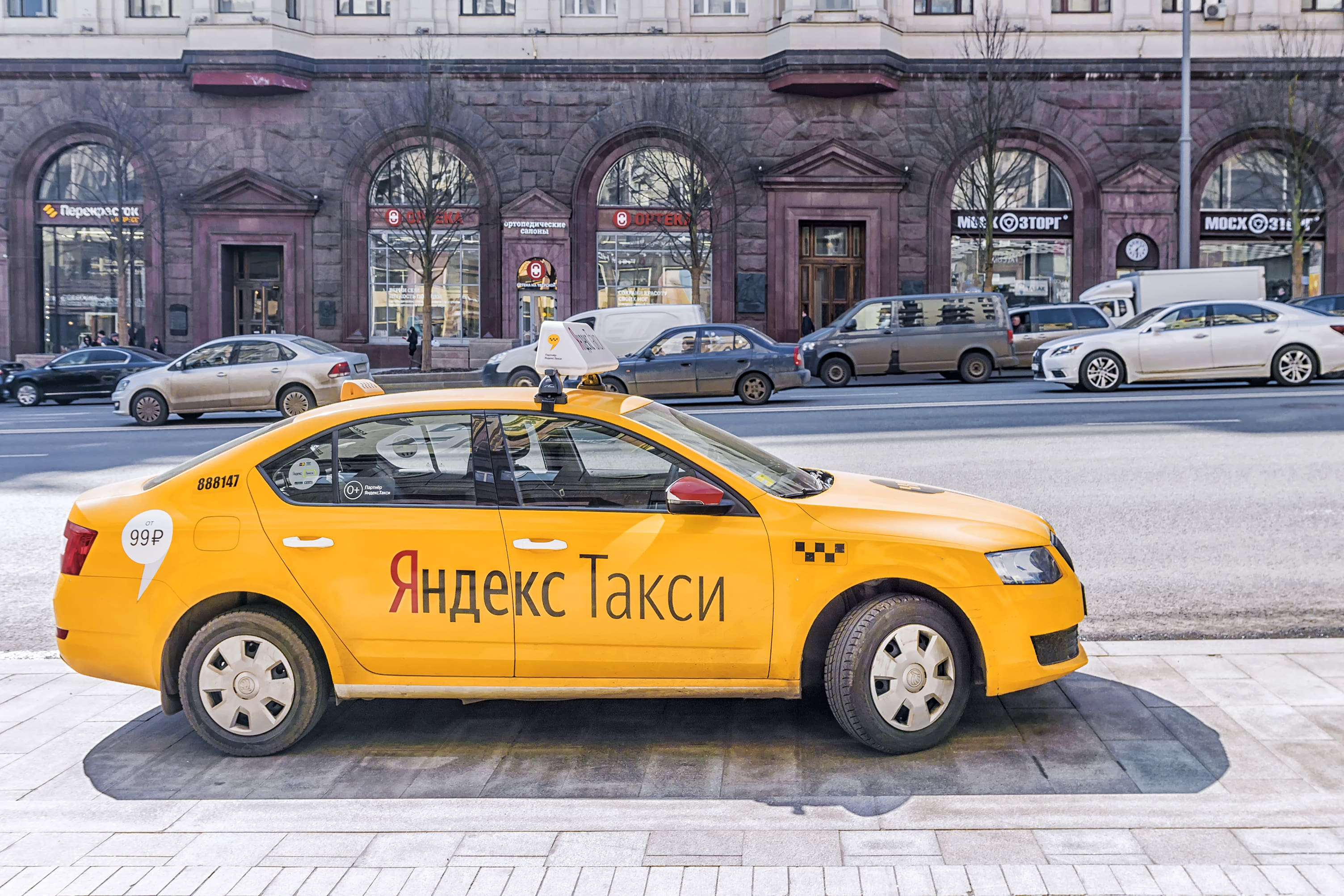 ялок такси в рязани