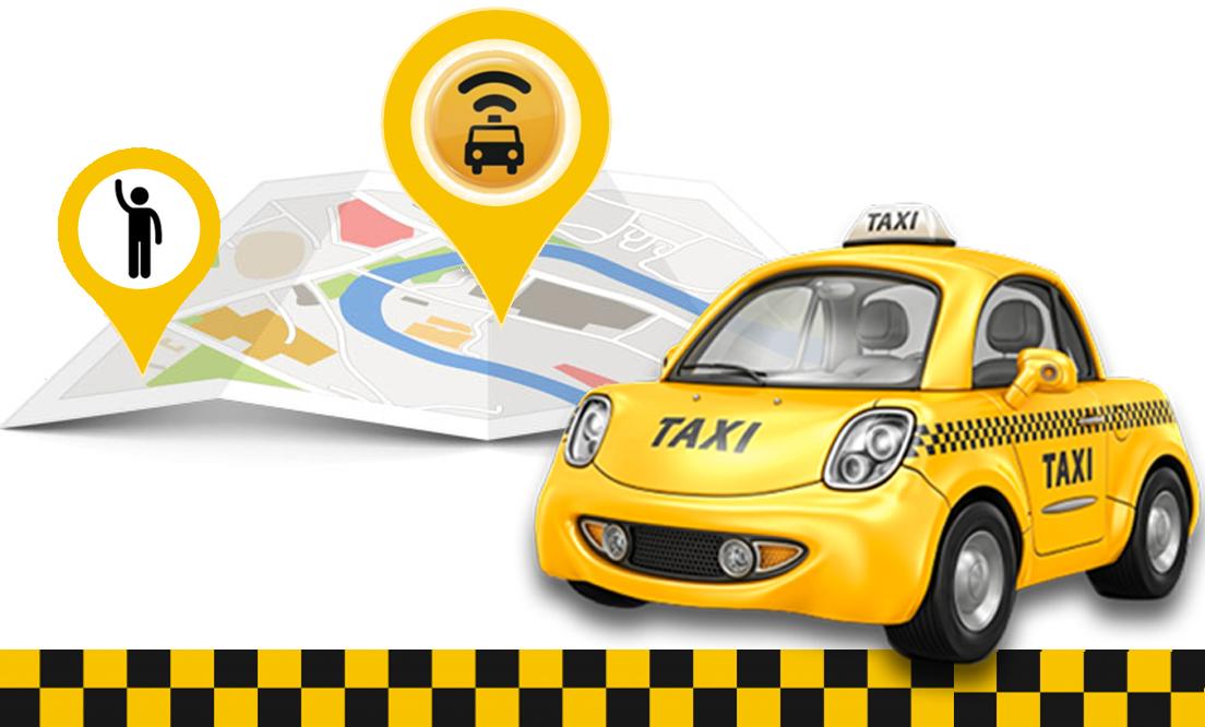 чаевые такси