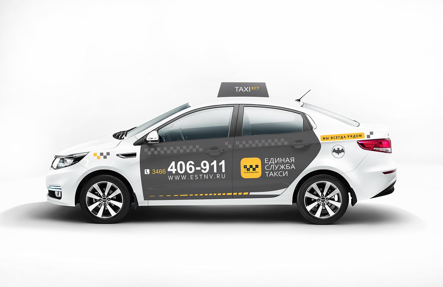 таксисты москвы