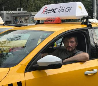 Режим труда и отдыха водителей такси