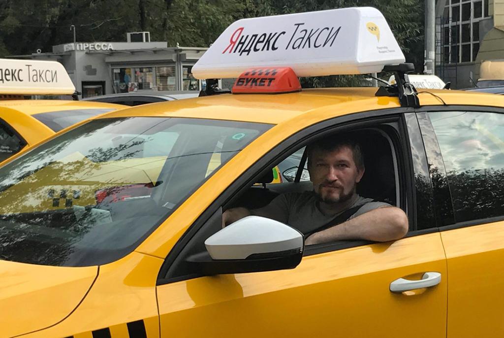 режим труда в такси