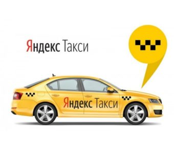 В Яндекс Такси теперь слушаем свою музыку