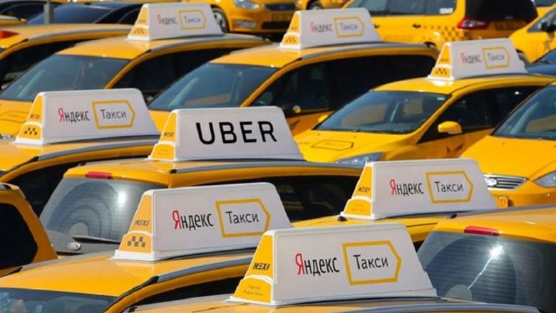 агрегаторы такси завоевали всех