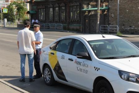 проверки такси