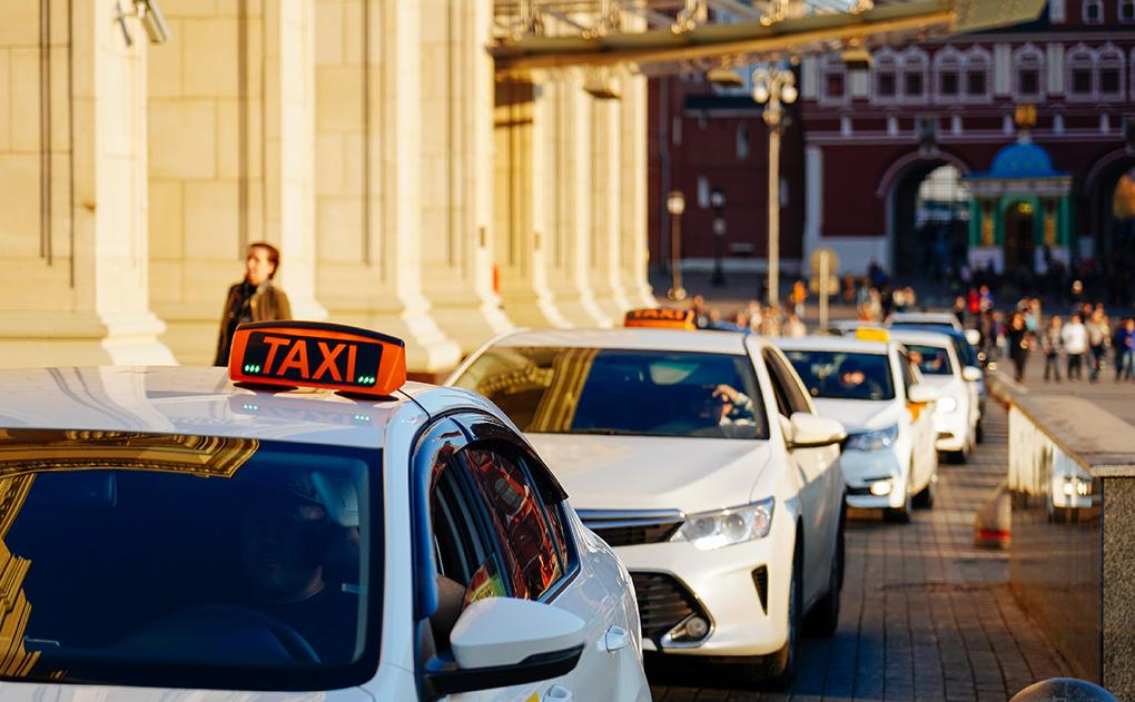 сколько может быть такси