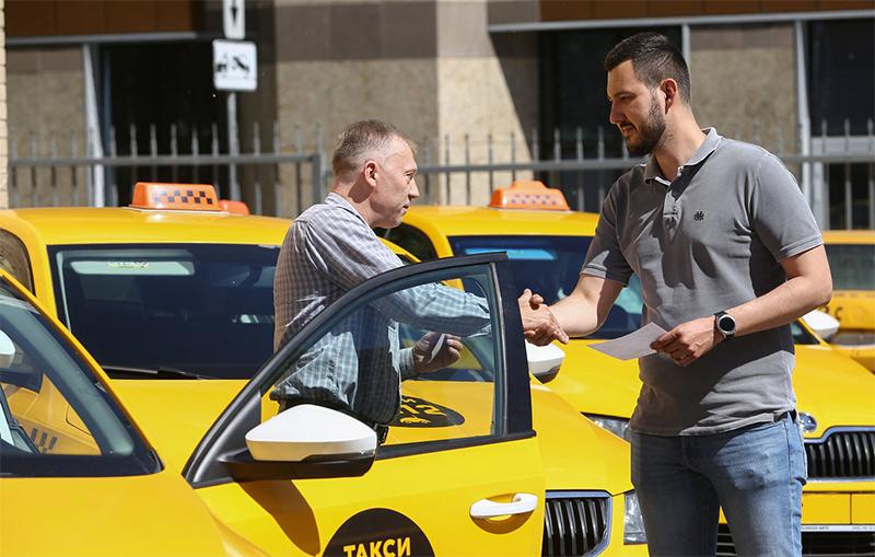 такси рф