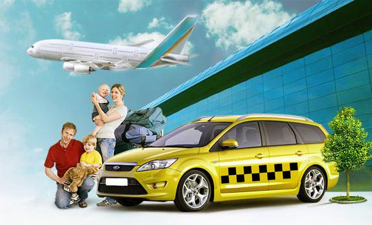 такси в аэропортах столицы