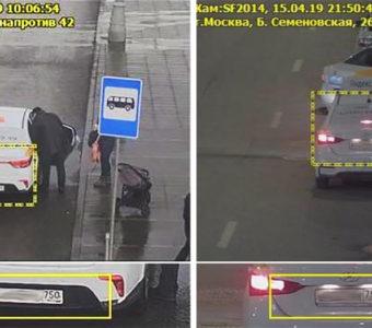 Таксисты спасутся от камер?