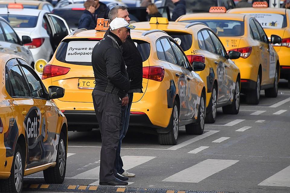 в столице таксисты иностранцы