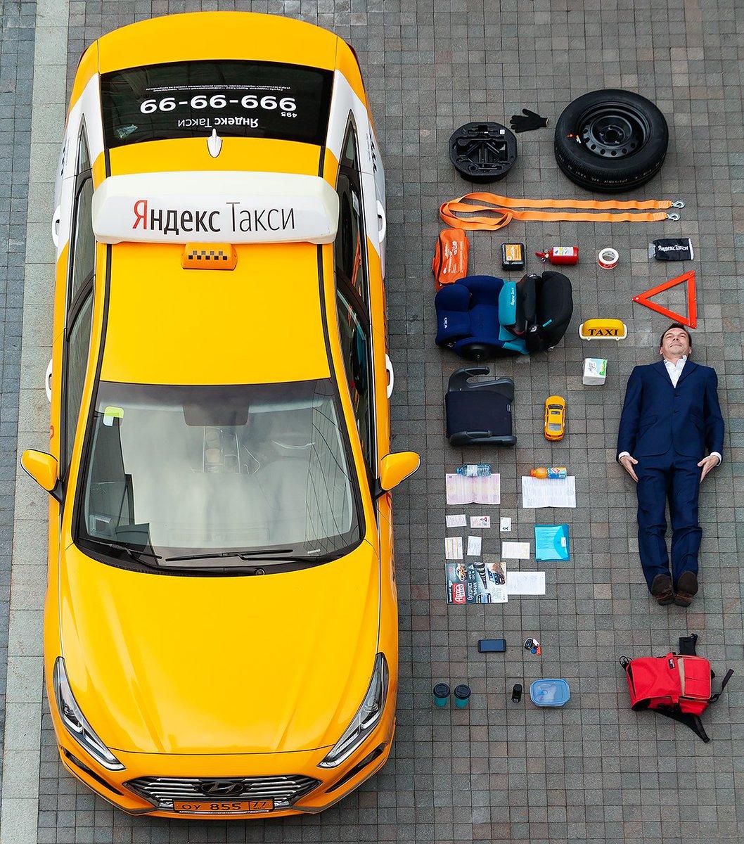 как изменится такси