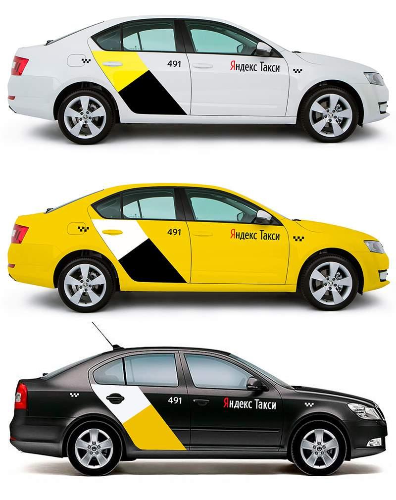 новости такси