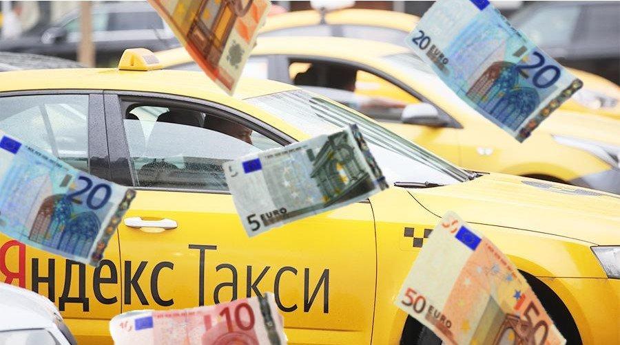 такси от яндекса