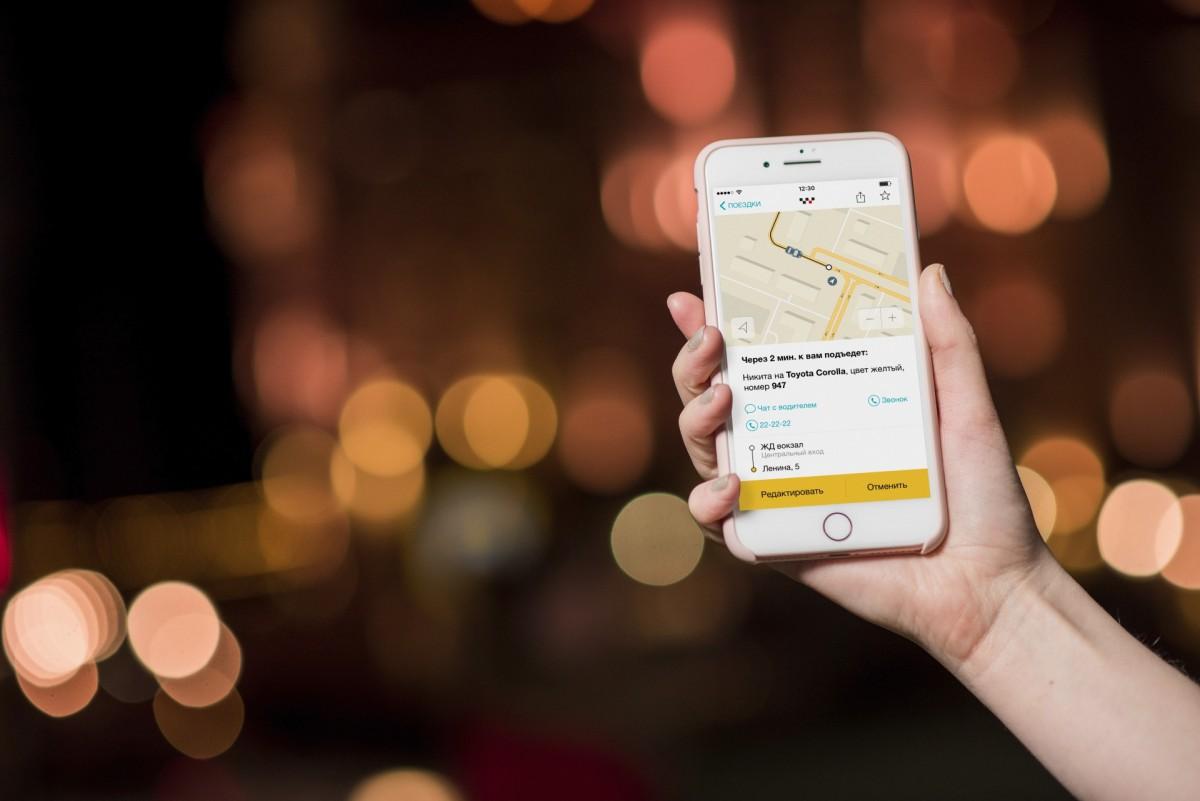 приложения такси