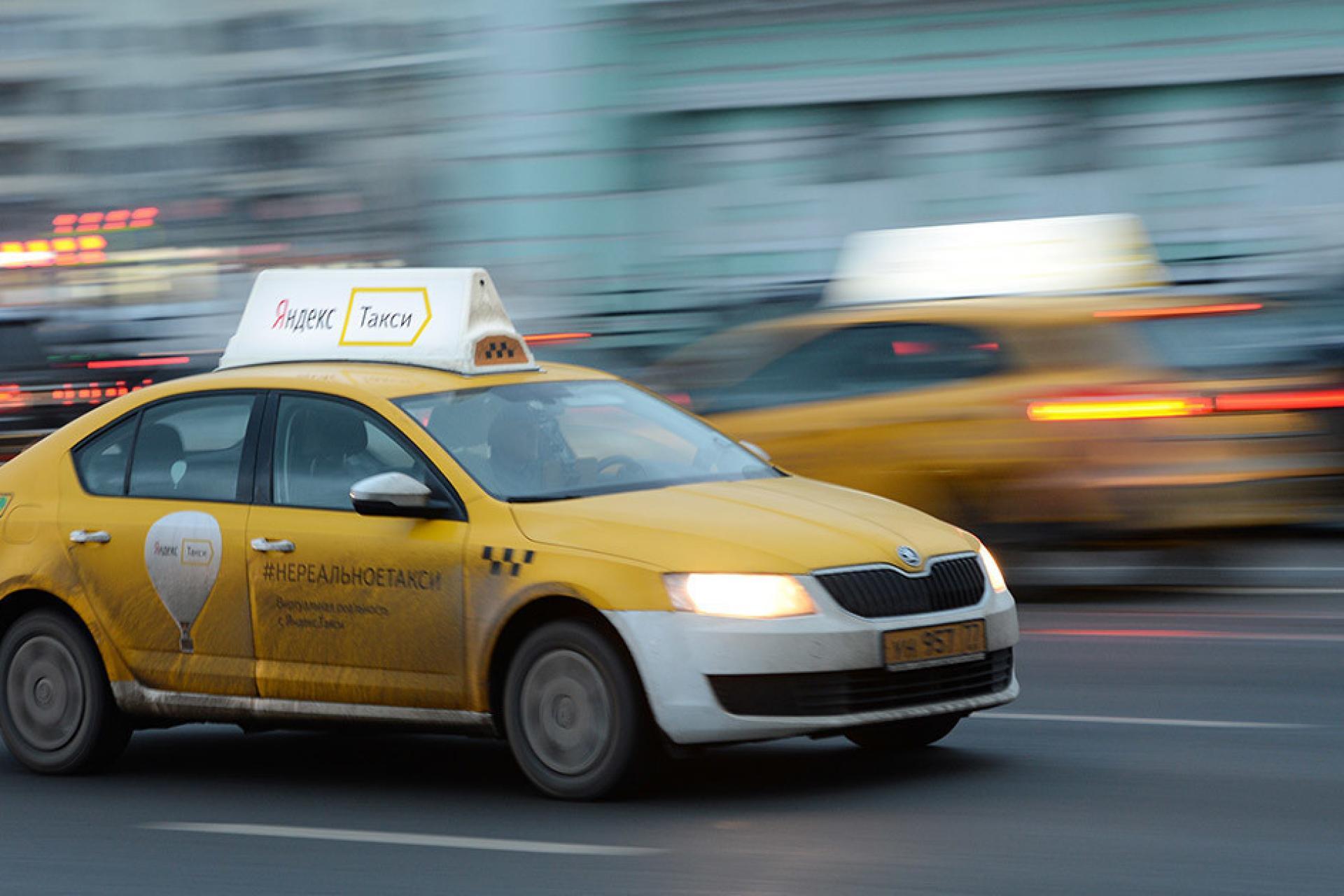 таксисты бастуют