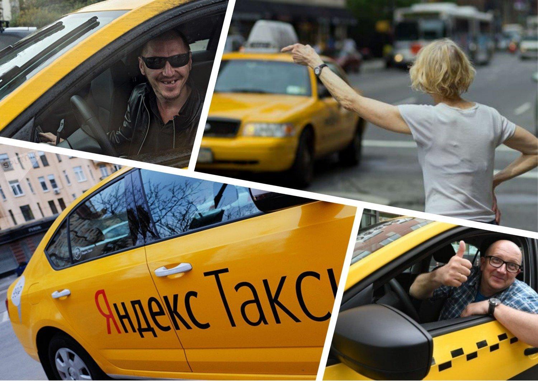 такси сфера