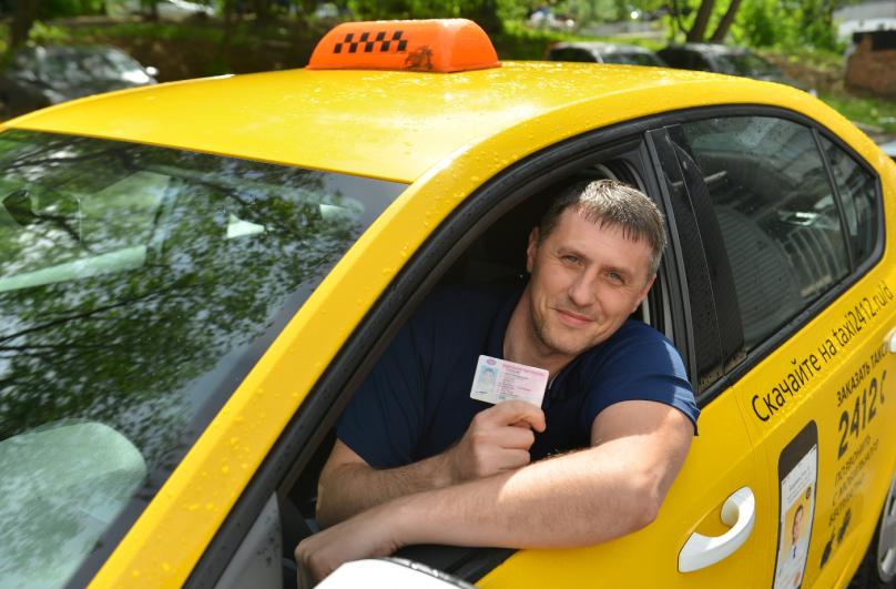 как работать в такси