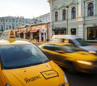 Такси на природном газе