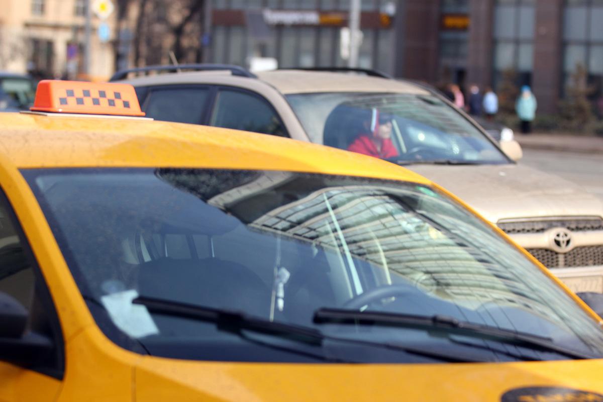 таксисты режим работы