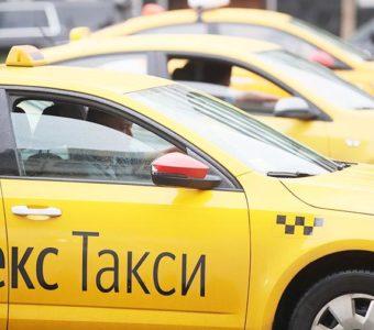 Рейтинг пассажиров Яндекс
