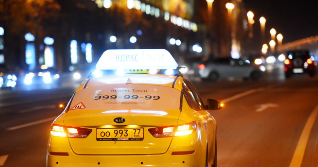 яндекс такси россия