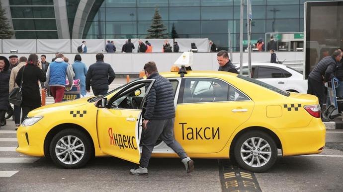 таксисты яндекс