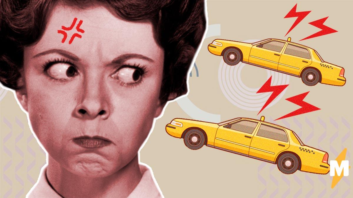 разорение отрасли такси