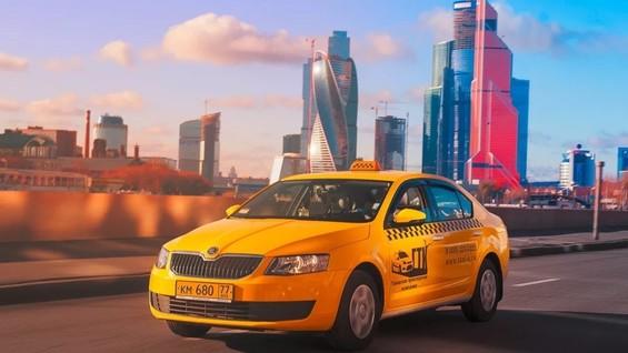 такси карантин