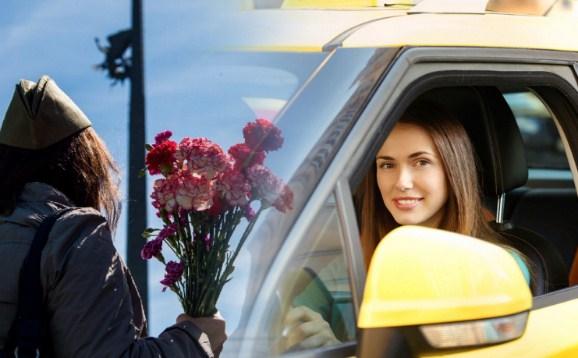 такси рф 9 мая