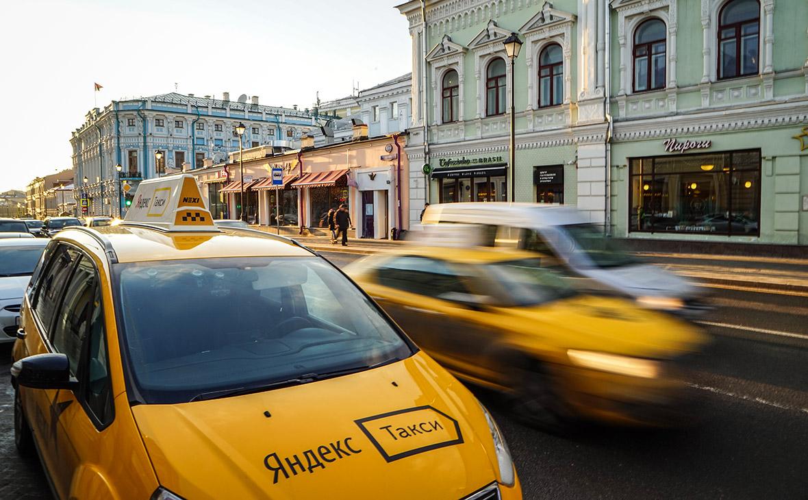 такси поездка стоимость