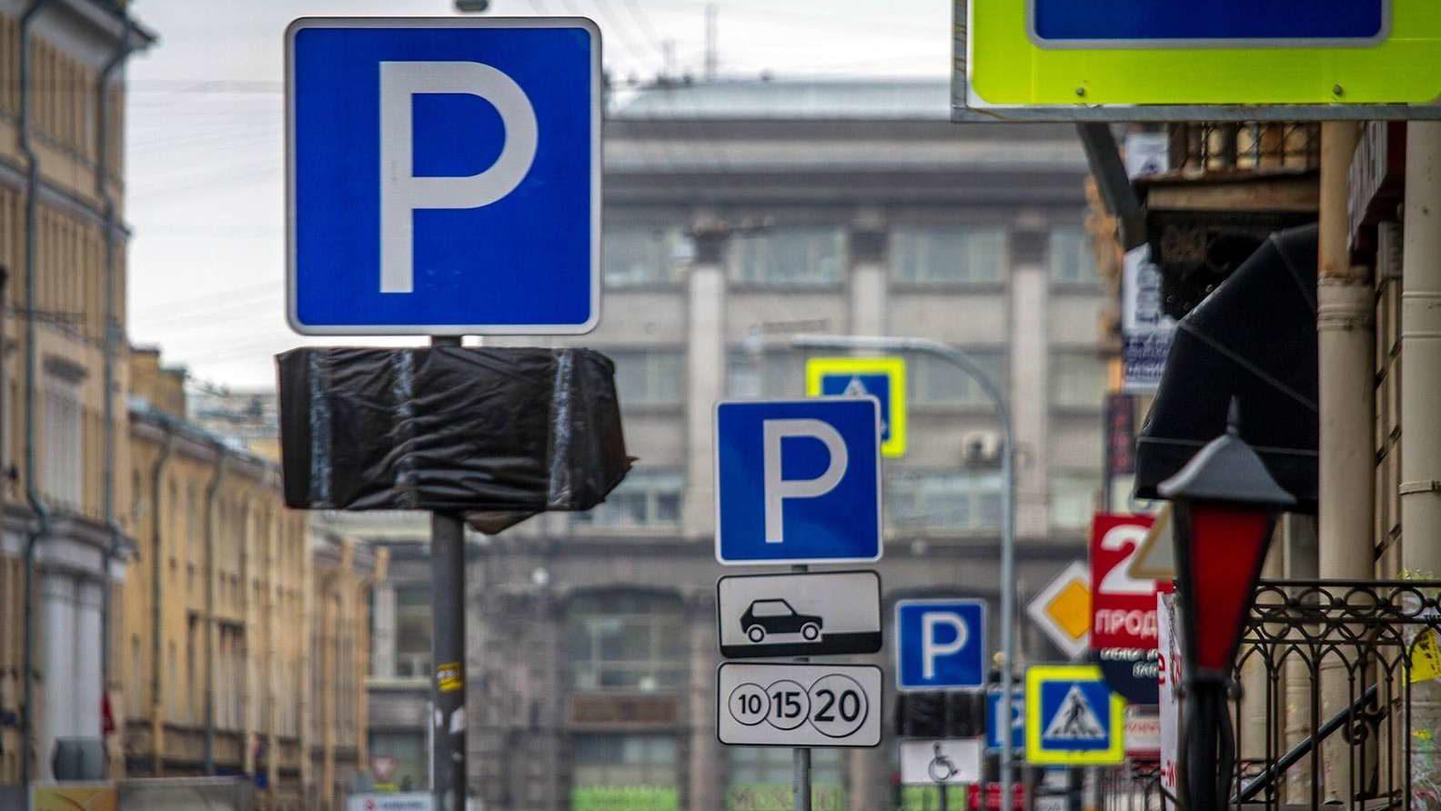 про парковку в столице