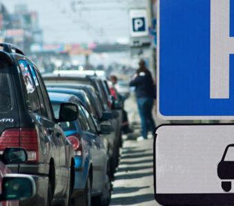Новые функции приложения «Парковки Москвы»