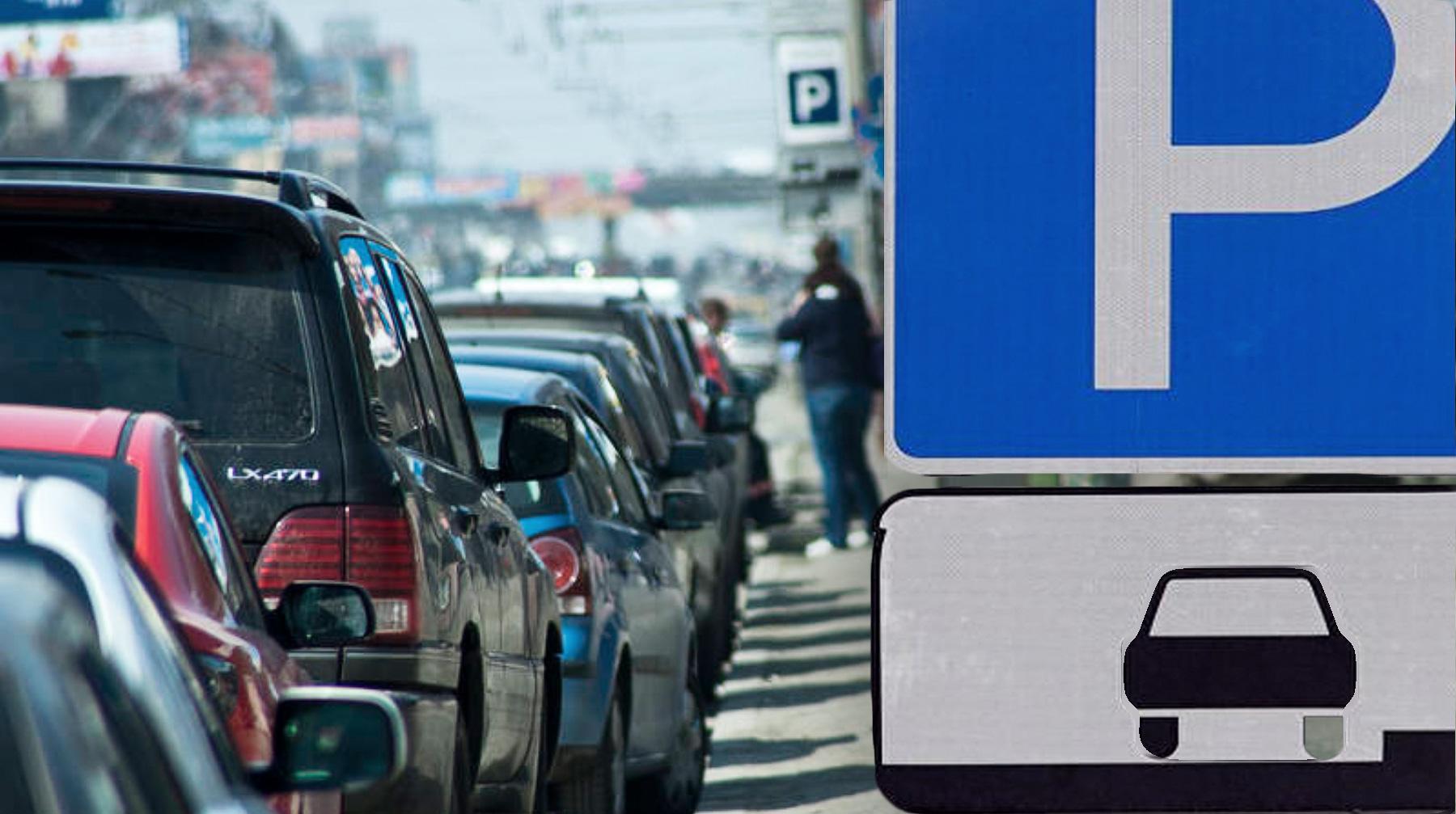 парковка москва новости