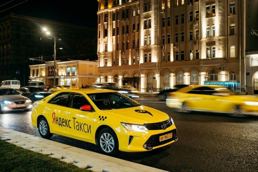 яндекс такси новости и власти